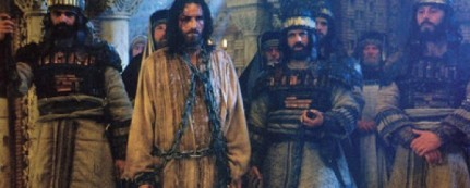 the-passion-of-the-christ-jesus-arrested-accused-570x230