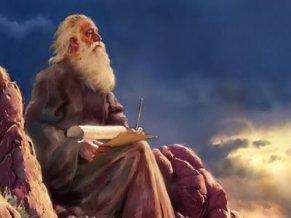 propheisaiaht